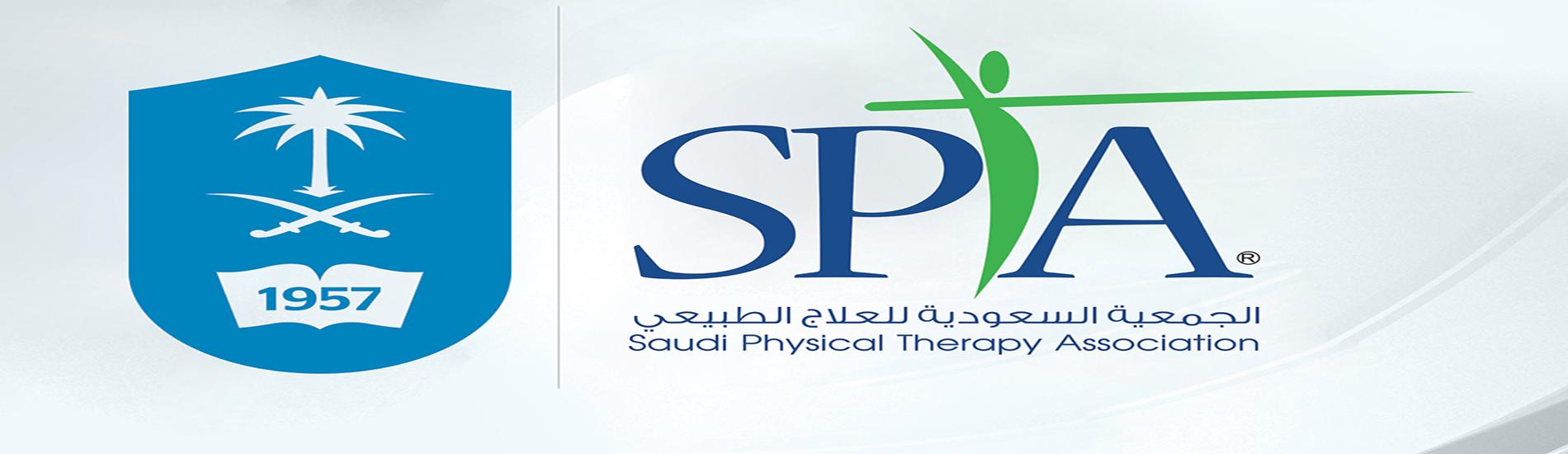 SPTA - Saudi Physical therapy association